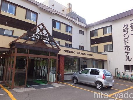 ニセコグランドホテル23