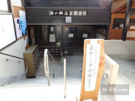 十津川温泉 ホテル昴10