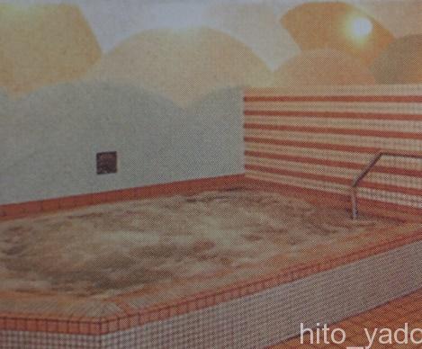 登別温泉 さぎり湯21