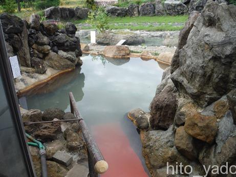 ニセコ黄金温泉23