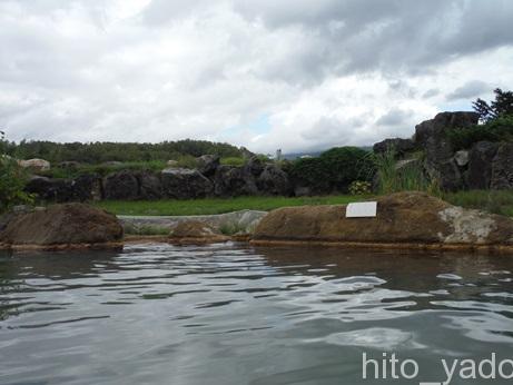 ニセコ黄金温泉11
