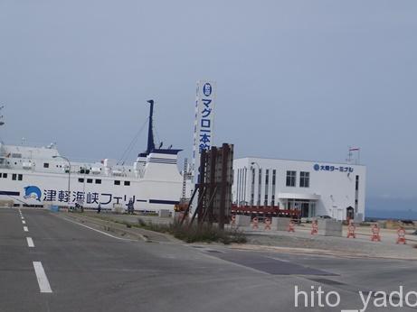 大間港⇔函館港 津軽海峡フェリー 車で移動