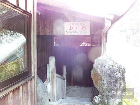 上湯温泉 上湯荘-風呂24