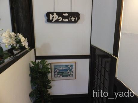 嶽温泉 山のホテル82