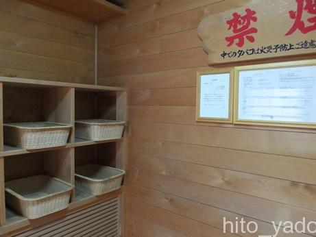 薬研温泉 古畑旅館6