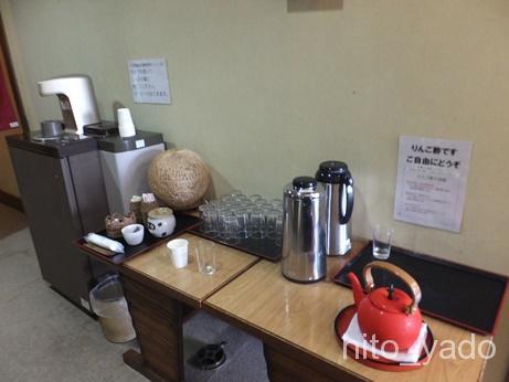嶽温泉 山のホテル26