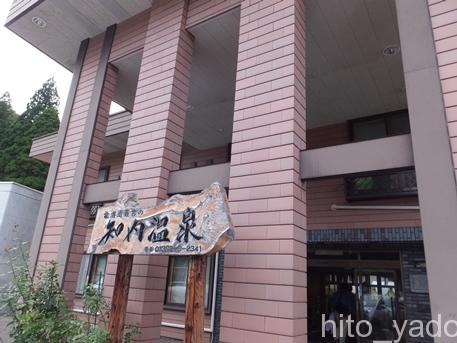 知内温泉旅館1