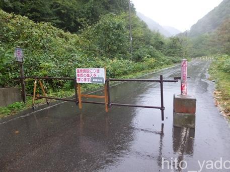 平田内温泉 露天風呂1
