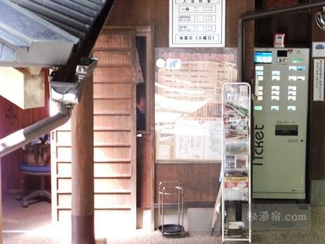 十津川温泉 庵の湯22