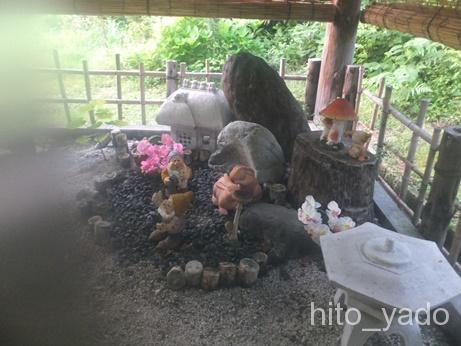 嶽温泉 山のホテル90