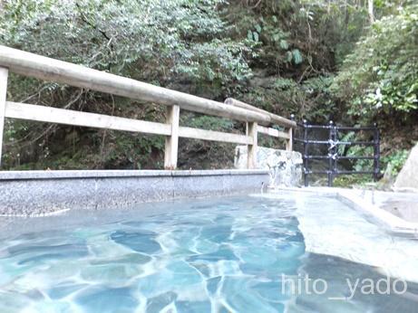 温泉地温泉 滝の湯20
