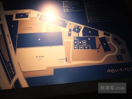 片岡温泉 アクアイグニス23