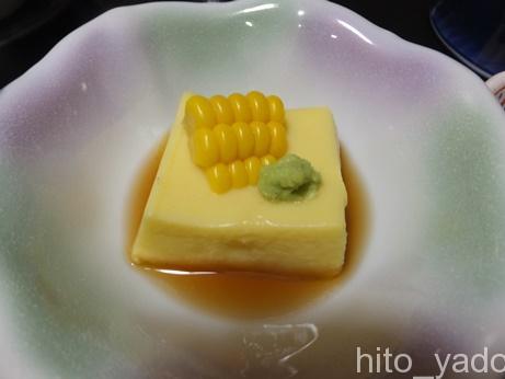 鯉川温泉旅館33
