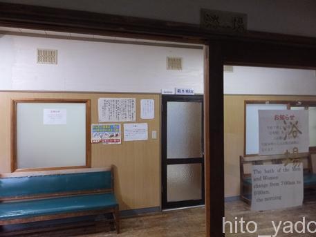 鯉川温泉旅館22