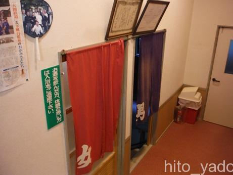 下風呂温泉 坪田旅館70