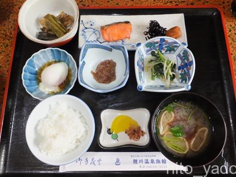 鯉川温泉旅館51