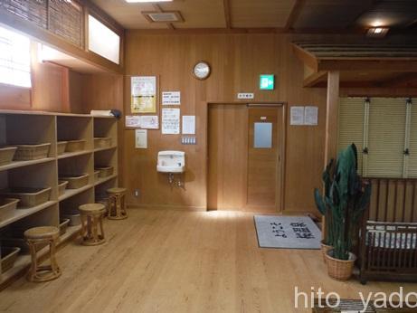 桜温泉 前田観光14