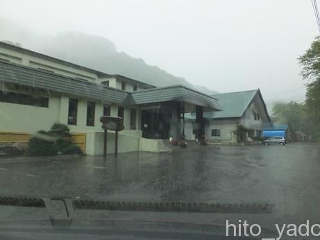 八雲温泉 おぼこ荘2