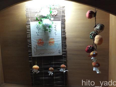 嶽温泉 小島旅館12