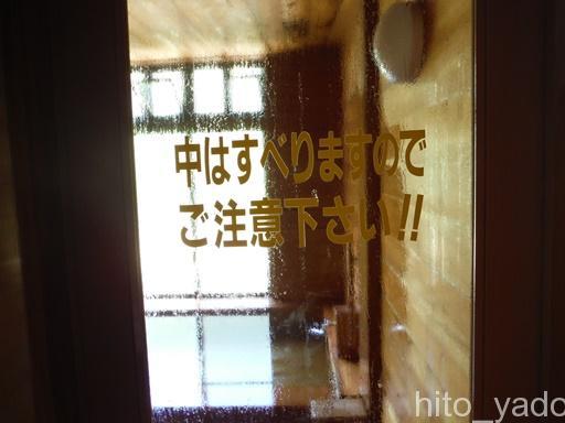 薬研温泉 古畑旅館14