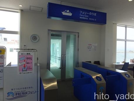 津軽海峡フェリー8
