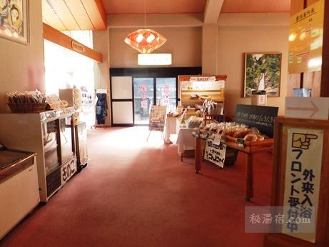 十津川温泉 ホテル昴8