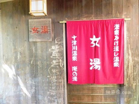 十津川温泉 庵の湯18
