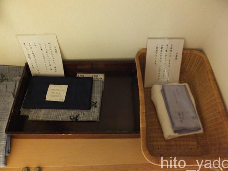 南紀勝浦温泉 ホテル中の島11
