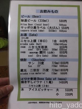 鯉川温泉旅館11