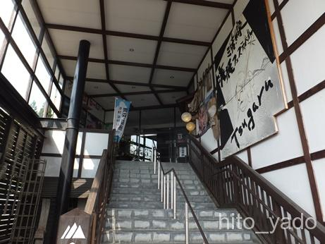 嶽温泉 山のホテル7