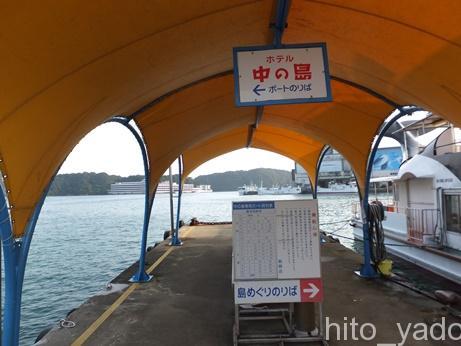南紀勝浦温泉 ホテル中の島3