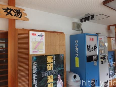 薬研温泉 古畑旅館9