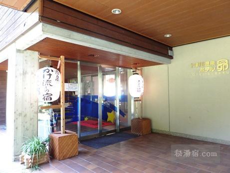 十津川温泉 ホテル昴4
