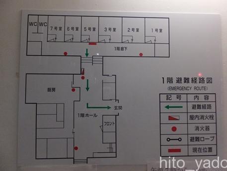 鯉川温泉旅館3