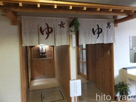 嶽温泉 小島旅館13