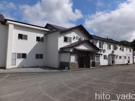 薬研温泉 古畑旅館2