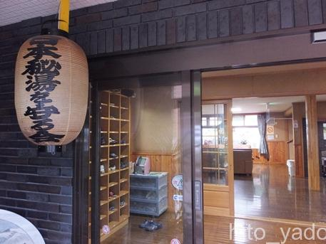 知内温泉旅館2
