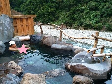清津峡湯元温泉 清津館 宿泊 その3 お風呂編&日帰り入浴