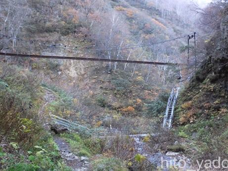 燕温泉 河原の湯25