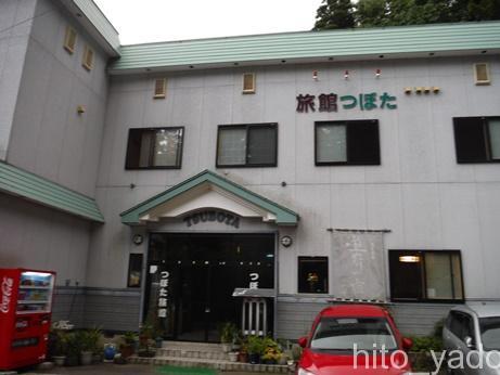 下風呂温泉 坪田旅館102
