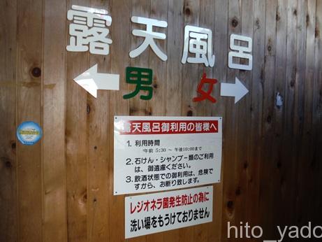 ホテルニュー薬研2