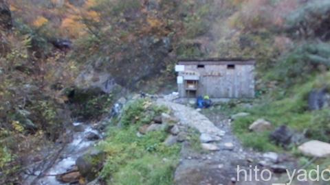 燕温泉 河原の湯17