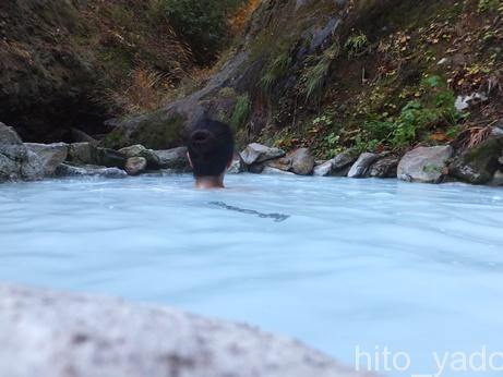 燕温泉 河原の湯40