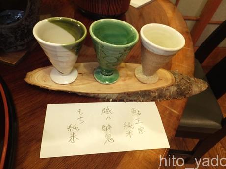 燕温泉 樺太館 食事30