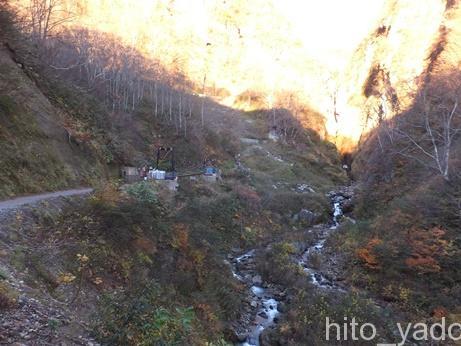 燕温泉 河原の湯32