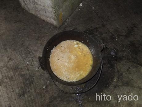 地獄谷温泉 後楽館 食事26