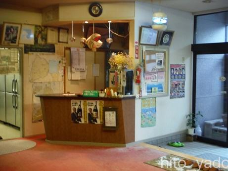 下風呂温泉 坪田旅館74