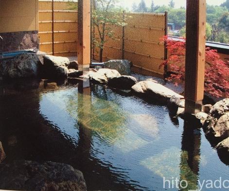 佐久山温泉 きみの湯