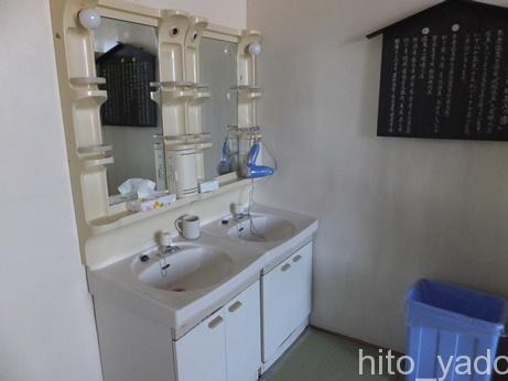 赤倉温泉 大野天風呂 滝の湯6
