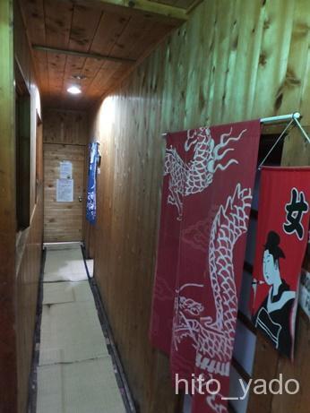 地獄谷温泉 後楽館 風呂2
